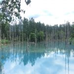 北海道ツーリング2018-キャリア修理と青い池編-