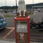 北海道ツーリング2018-函館観光 バイクで周るには?の巻-