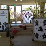【石川県民が教える】雑に遊ぶ能登半島 花のミュージアムフローリィ