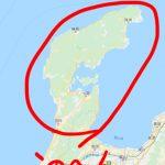 【石川県民が教える】雑に遊ぶ能登半島 のとじま水族館編