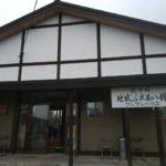 【北海道ツーリング2019】雨降りツーリング 混み混みブンブンハウス